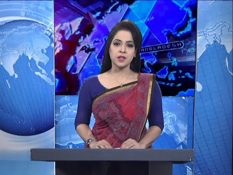 09  Pm News || রাত ৯টার সংবাদ || 18 September 2020 || ETV News