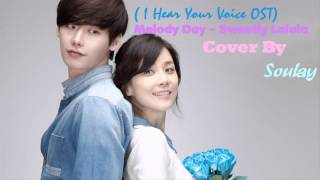 (I Hear Your Voice OST) Melody Day - Sweetly Lalala CoverBy Soulay