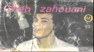 zahouani mp3 2013