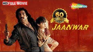 Jaanwar Hindi full Movie - Akshay Kumar - Karisma Kapoor - Shilpa Shetty - Mohnish Bahl