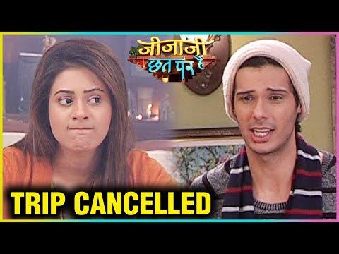 Pancham And Elaichi Romantic Vacation Canceled | J