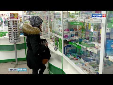 Centrul de Diabet Volgograd 7 Gardă