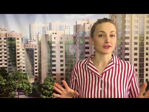 Как не получить отказ по ипотеке? Правильный портрет заемщика! Советы и рекомендации