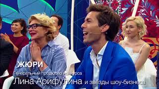 Национальный музыкальный телевизионный конкурс «Во весь...