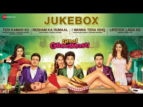 Download Great Grand Masti - FULL MOVIE AUDIO JUKEBOX | Riteish Deshmukh, Vivek Oberoi, Aftab S & Urvashi R HD Mp4 3GP Video and MP3