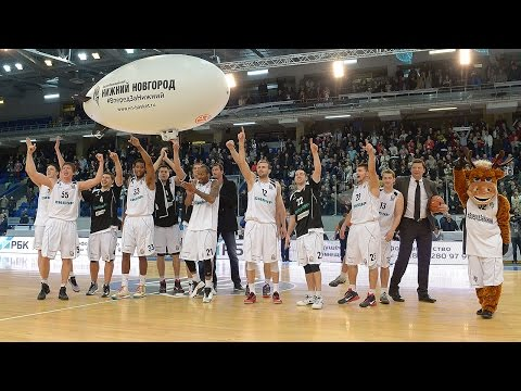 Nizhny and Zalgiris complete Top 16 line-up!