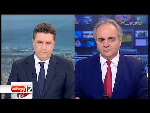 Πολιτική διαμάχη για τις διακοπές του Α. Τσίπρα σε κότερο | 07/05/19 | ΕΡΤ