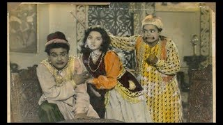 Bada Rangin Fasan Hai & Zakhmee Hai Paon Mere Geeta