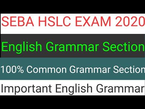 hslc english exam paper 2017 (seba) - Raktim Dowarah - Video