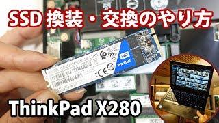 lenovo x270 m 2 ssd upgrade - TH-Clip