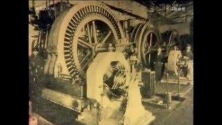 水車から電気へ東京文映製作