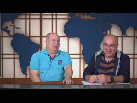 Ανακρίσεις με τον συγγραφέα-δημοσιογράφο Αλέκο Χατζηκώστα