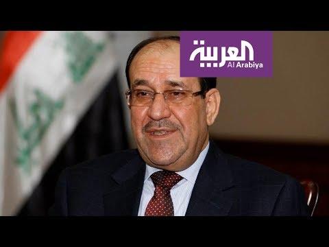 العرب اليوم - شاهد: نور المالكي مهدد بالإطاحة من منصبه بتهمة الرشوة