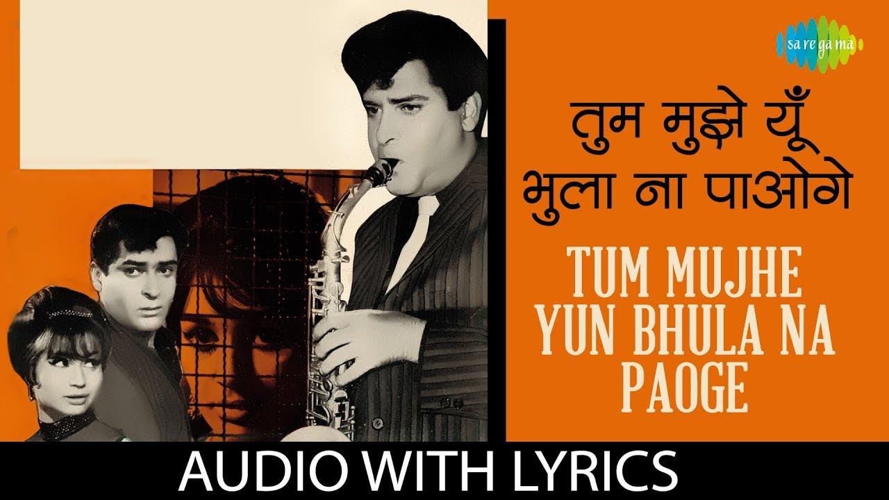 Tum Mujhe Yun Bhula Na Paoge Lyrics