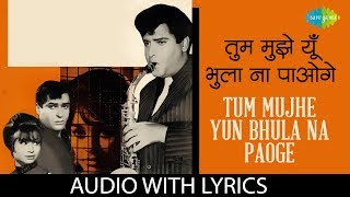 Tum Mujhe Yun Bhula Na Paoge with lyrics | तुम मुझे