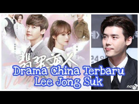 Serial drama china  lee jong suk  zheng shuang   quot jade lovers quot  desember 2018 terbaru