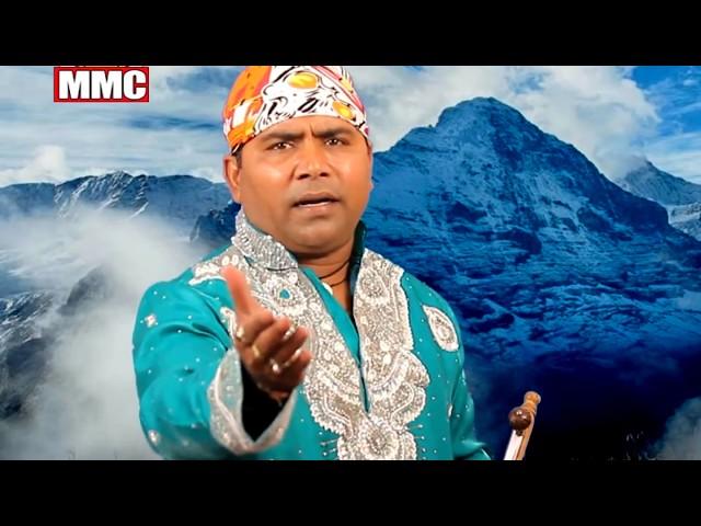 Dine Raat Mare Thagiyan Balkar Ankhila Manjinder Gulshan