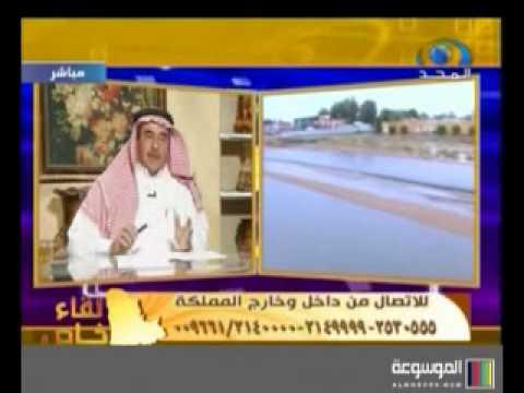 أمطار الرياض | مطر شديد ام سوء تخطيط 2|5