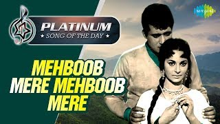 Platinum song of the day | Mehboob Mere Mehboob Mere