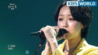 Kim Bokyung - Don't Think You're Alone I 김보경 - 혼자라고 생각 말기 [Yu Huiyeol's Sketchbook/2018.04.28]