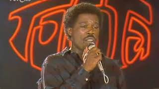 "Billy Ocean ""Loverboy"" (Tocata 25121984)"