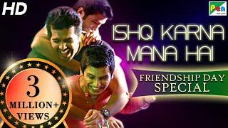Friendship Day Special   Ishq Karna Mana Hai   New Hindi Dubbed Movie   Trisha Krishnan, Jiiva