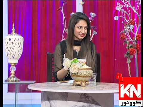 Good Morning 14 November 2019 | Kohenoor News Pakistan