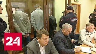 Аферы с автостраховками: друзья Давидыча отправились за решетку - Россия 24