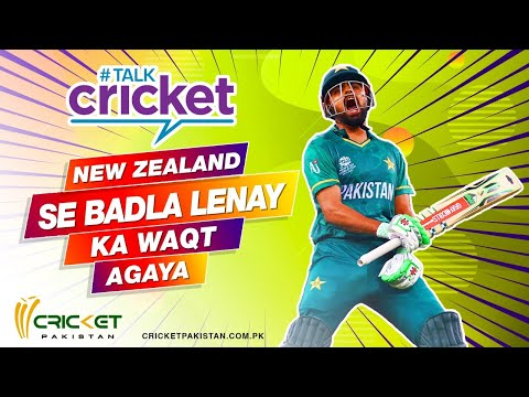 Revenge in the air as Pakistan face New Zealand