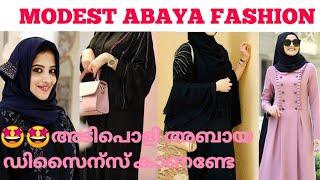 MODEST DUBAI ABAYA FASHION/ORDER NOW