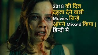 Top 20 Best Movies Dubbed In Hind 2018 -  2019 | Movies You Missed