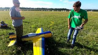 Huge RC petrol SU26 FPV Drone chasing|Огромный радиоуправляемый бензиновый СУ26 съемка с FPV дрона.