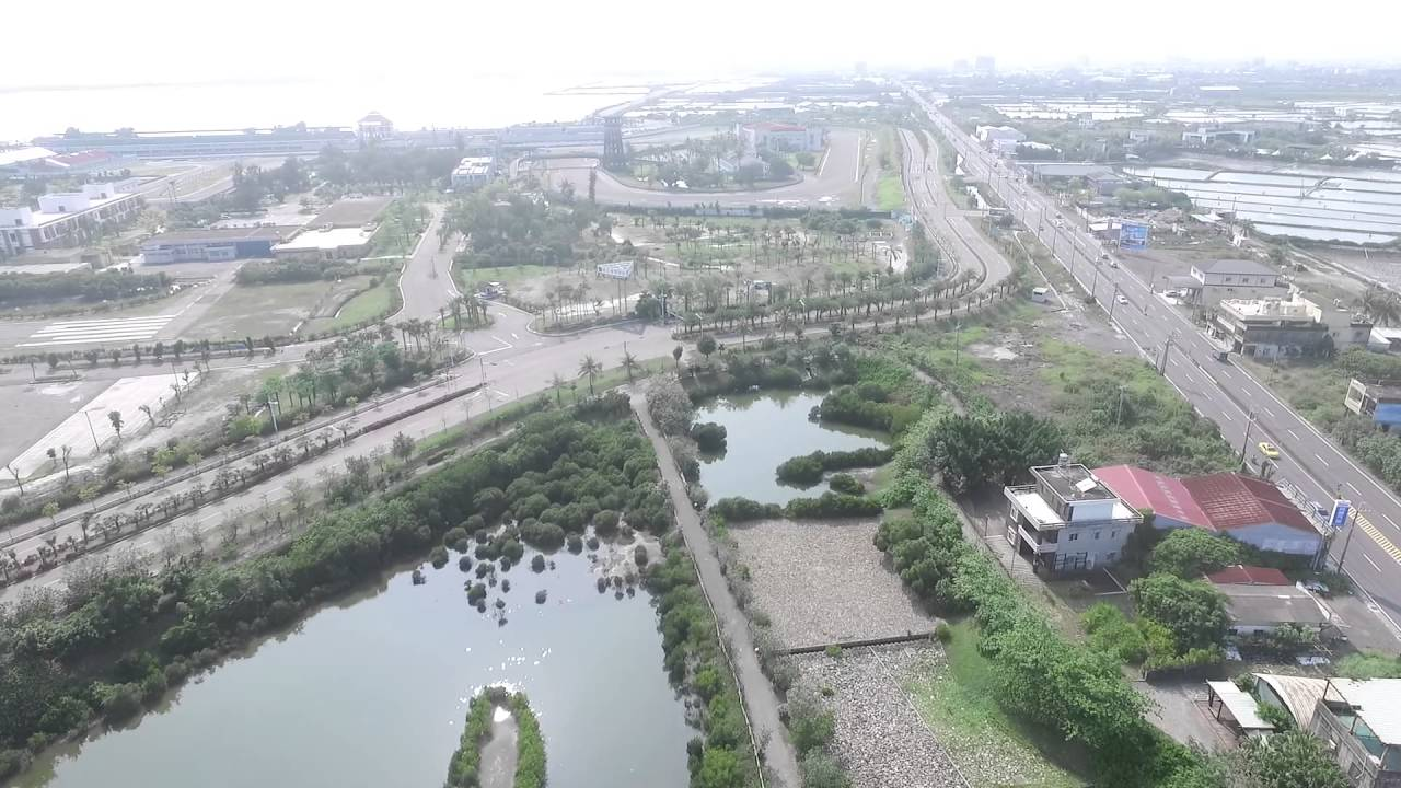Datan Wetland Ecological Park