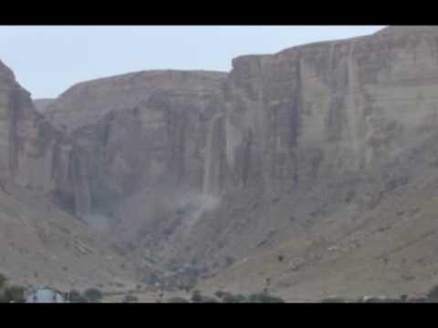 شلال في محافظة الحريق