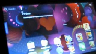 Распаковка  ICOO D70GT ICS планшета - Купленный у Pandawill
