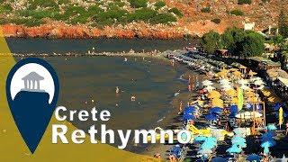 Crete | Bali Beach