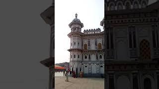 preview picture of video 'Janaki Mandir darshan'