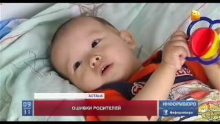 Трехлетний малыш чудом остался жив после падения с пятого этажа