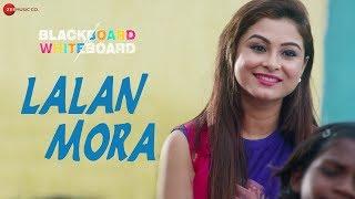 Lalan Mora   Blackboard Vs Whiteboard   Raghubir Yadav, Pankaj Jha, Dharmendra Singh & Alishmita G