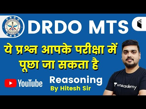 DRDO MTS 2020 | Reasoning By Hitesh Sir | Most Expected Reasoning Questions