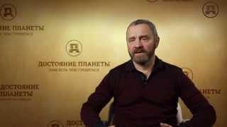 Копное право основа самоуправления. Сергей Данилов