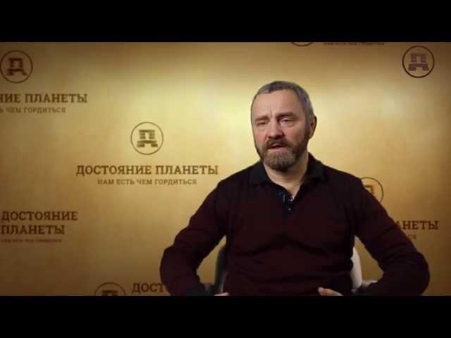 Сергей Данилов — Копное право основа самоуправления