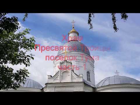 Разрушенные храмы при революции