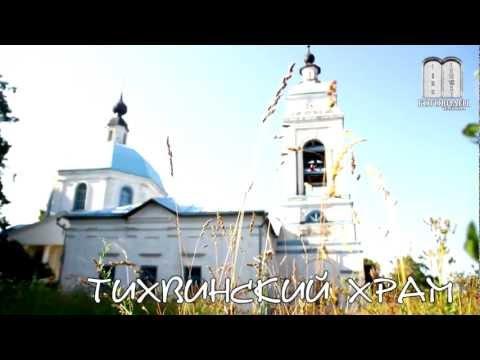 Город белая церковь украина фото