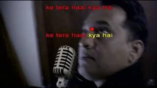 Mere Toote Huwe Dil Se | karaoke | with lyrics | mukesh