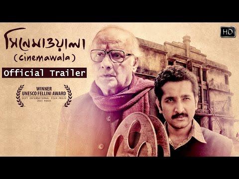 Cinemawala | Official Trailer | Kaushik Ganguly | Parambrata | Sohini | Paran Bandhopadhyay | SVF