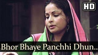 Bhor Bhaye Panchhi Dhun - Aanchal Songs - Rajesh Khanna