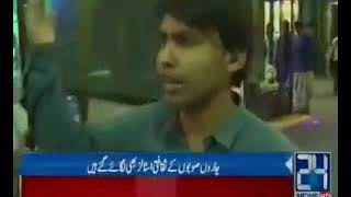 Pakistan Travel Mart 24 news coverage