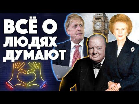 Как устроен парламент Великобритании. Палата общин и палата лордов