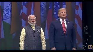 PM Narendra Modi and President Donald Trump attended 'Howdy Modi' event